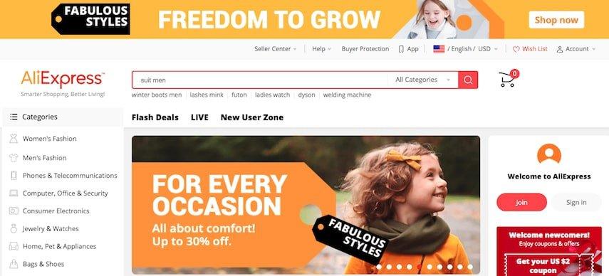 AliExpress homepage